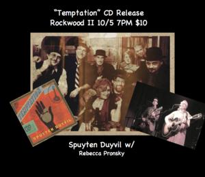 Spuyten Duyvil CD RELEASE
