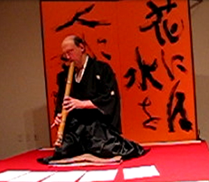 Traditional Japanese ensemble shakuhachi koto and shamisen with Stephen Scholle and others