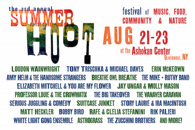 3rd Annual Summer Hoot