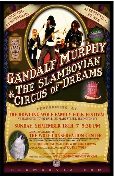 The Howling Wolf Family Folk Festival